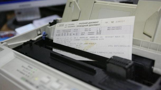 'Укрзализныця вводит'лист ожидания при покупке билетов на поезд