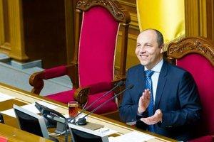 Парубий назвал новую дату увольнения Гонтаревой и назначения нового главы НБУ