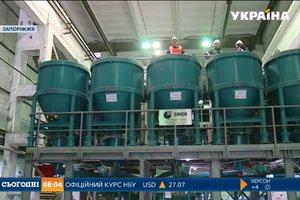 For the modernization of the Ukrainian enterprises need cheap loans - Lyashko