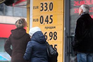 Exchangers in Ukraine raised the dollar
