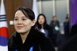 Отдых делегации обошелся КНДР дороже подготовки спортсменов