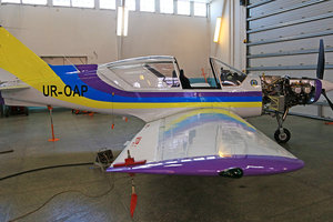 Odessa aviation plant launched serial production of aircraft