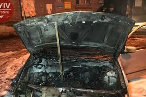 In the center of Kiev explosion