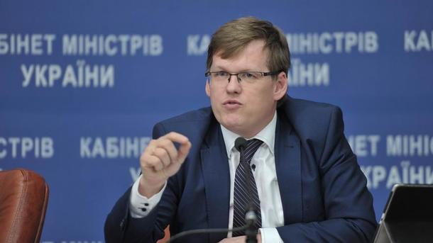 Бандеровский допрос: Розенко поведал опытках украинцев вПольше