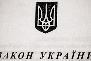The law on the reintegration of Donbass published in the