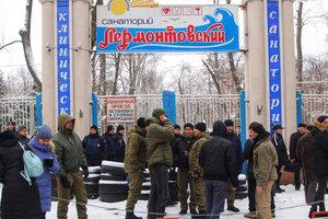 In Odessa seized the sanatorium: the details