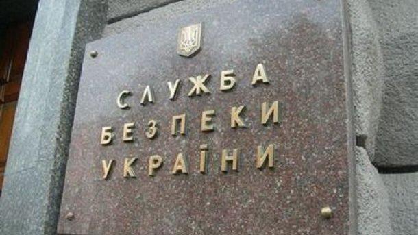 СБУ обвинила спецслужбыРФ впопытке подорвать крейсер «Украина»
