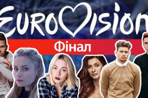 Международный эксперт по Евровидению оценил финалистов Нацотбора