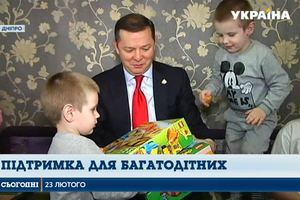 Harassment of the student in the river: Lyashko came to support the boy and his large family