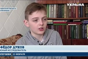 The story of one family: the Odessa student