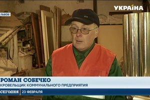 Управляющие компании придут на смену ЖЭКам во Львове: что изменится для жильцов