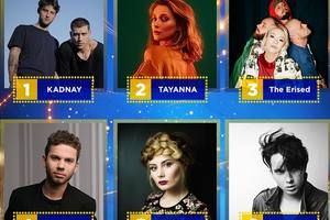 The final national selection for Eurovision-2018: online broadcast