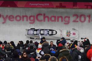 The schedule of the last day of the Olympics-2018 in Pyeongchang