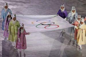 Церемония закрытия Олимпиады: когда начало и где смотреть
