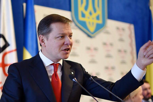 Lyashko: More coal means more jobs for our people