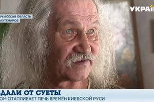 Как живет украинский Робинзон