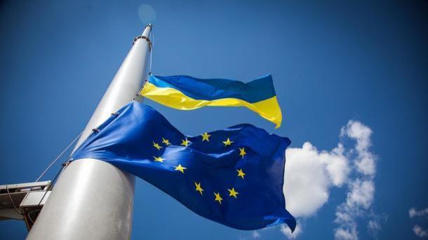 Украина, Молдова иГрузия подпишут Декларацию обезопасности иперспективах евроинтеграции