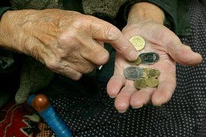 Пенсии украинцев выросли: Пенсионный фонд назвал итоговые цифры