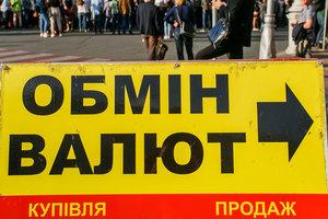 В Украине началась стабилизация доллара: прогноз курса на неделю