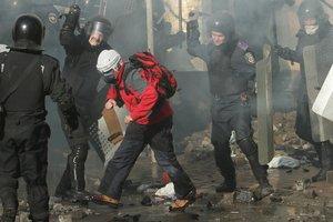 5 млн грн для активистов Майдана: какие льготы получили участники Революции Достоинства