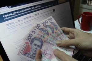 В Раде раскрыли вариант налоговой амнистии в Украине