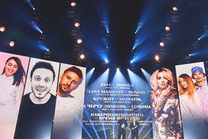 Названы все победители музыкальной премии YUNA 2018