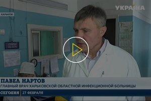 Корь в Украине: болеют даже вакцинированные