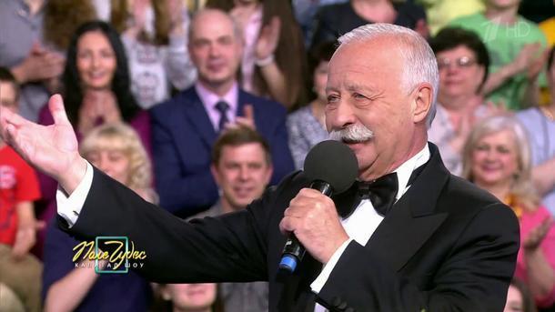 Леонид Якубович плохо высказался о«Поле Чудес»