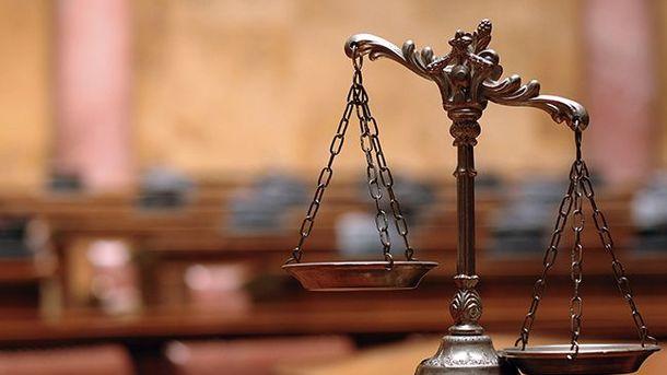 Четырем украинским судьям, которые перешли насторону «ЛНР», объявили о сомнении
