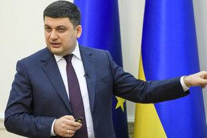 Гройсман намерен просить Запад ввести санкции против украинских коррупционеров