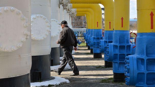 Новый оператор украинской транзитной «трубы» получил наблюдательный совет: названы имена