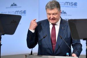 Война России против Украины: Порошенко назвал ключевой вызов для страны в 2018 году