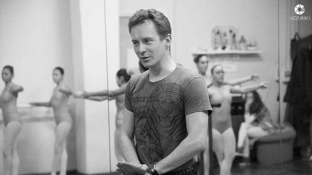 Артист балета потерял место. Фото: соцсети