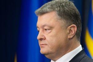 Закон об Антикоррупционном суде: Порошенко объяснил позицию Украины