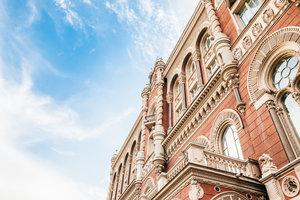 Украинские банки в пять раз увеличили прибыль