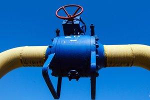 """""""Нафтогаз"""" уже придумал, как потратит деньги от """"Газпрома"""""""