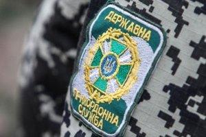 На Донбассе пограничники задержали контрабанду на миллионы гривен