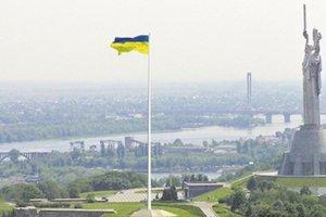 Огромный флагшток в Киеве пока не появится: тендер отменили
