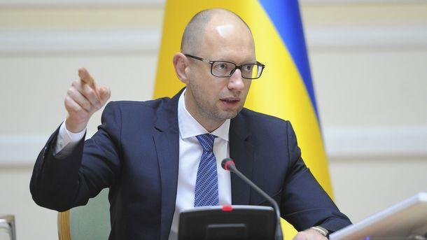 Арсений Яценюк. Фото: пресс-служба Кабмина