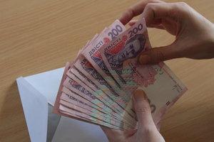 Новые налоговые правила позволят наполнить Пенсионный фонд - Рева