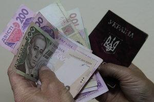 Повышение пенсий военным: стало известно, когда украинцы получат деньги
