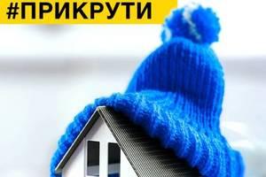"""Ответ """"Газпрому"""": Порошенко призвал украинцев прикрутить отопление"""