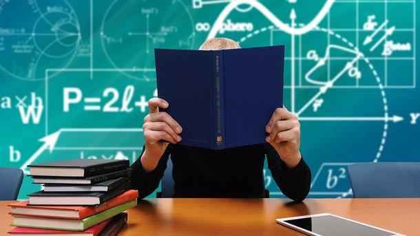 Внеплановые каникулы харьковским школьникам иучащимся ПТУ неотменят