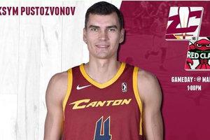 Украинского баскетболиста отчислили из американского клуба