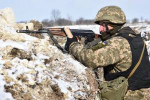 Waiting for a new ceasefire in Donbass, Ukraine stated its readiness