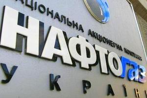 """В """"Нафтогазе"""" заявили, что """"Газпром"""" не сможет разорвать контракт на транзит газа"""