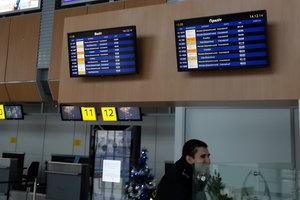 Из Харькова в Батуми запускают прямой авиарейс