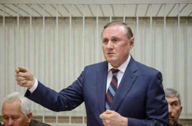 Суд на два месяца продлил арест экс-нардепа Ефремова
