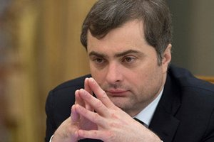 The Kremlin has come up, who replaced Surkov in the negotiations with Volker - source