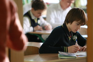 The Ministry of education has introduced a new program for students: will learn bezviz, thrillers, and